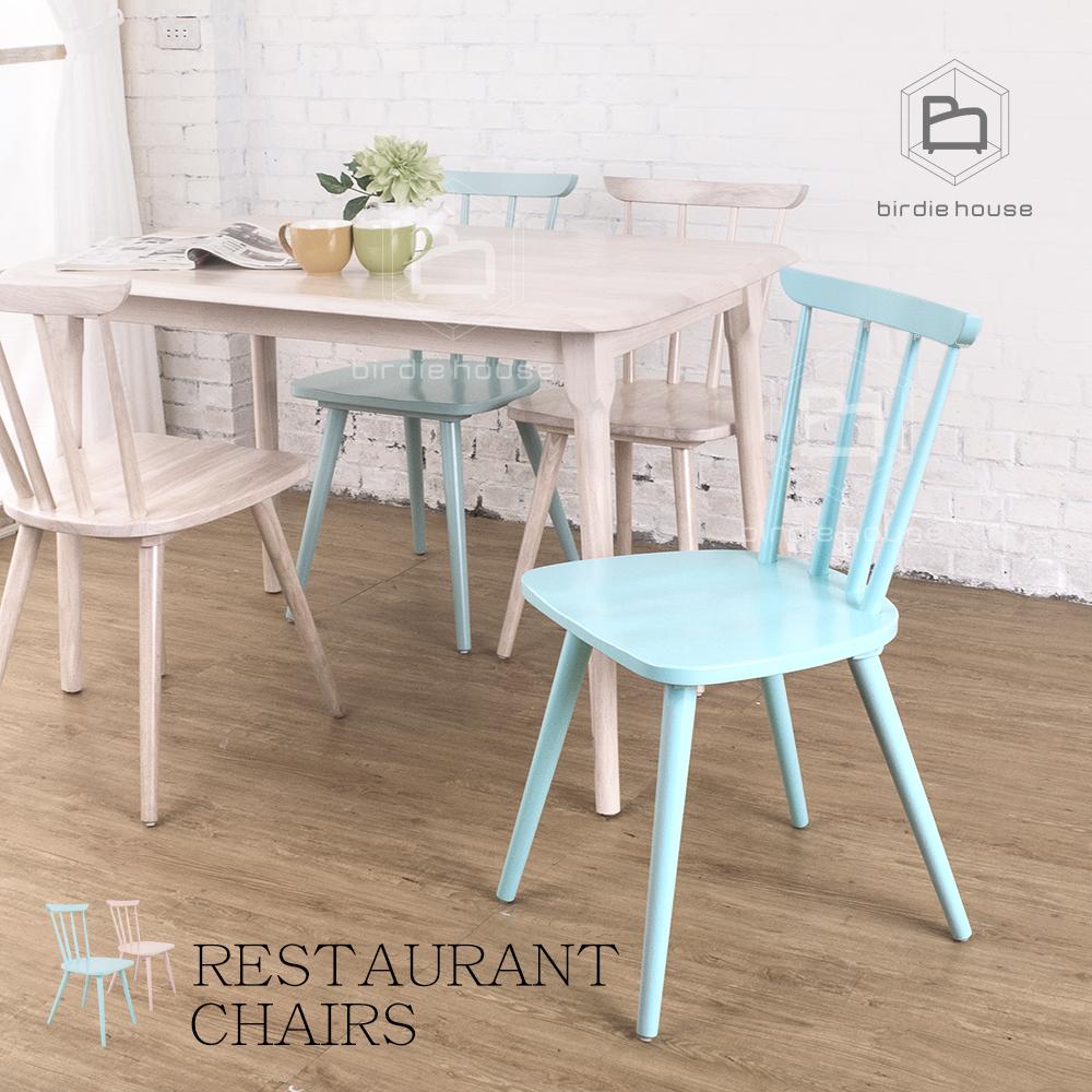 蒂芬妮藍椅