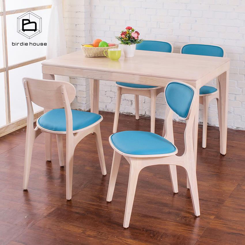 特倫斯餐桌+西奧多餐椅(一桌四椅組)(椅三色可選)