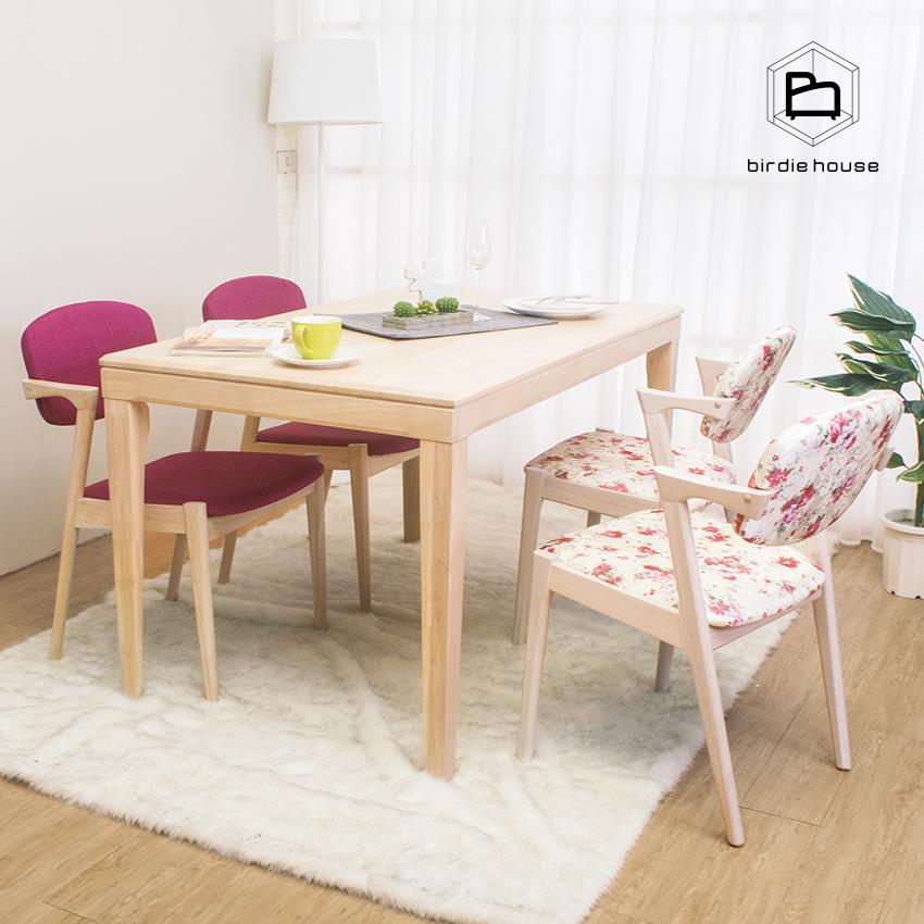 妮克斯4.5尺實木餐桌椅組